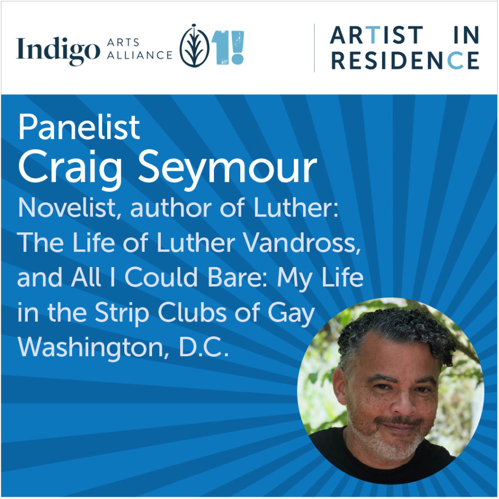 Panelist: Craig Seymour